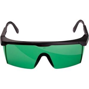Brilles lāzera nivelierim Bosch GRL 300 HVG zaļi