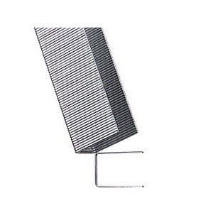 Skavas Bosch; 11,4x10 mm; 1000 gab.; tips 53