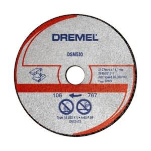 Griešanas disks metālam Dremel 2615S510JB; 77 mm