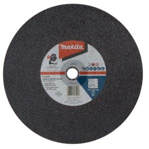 Abrazīvais griešanas disks Makita B-64696-5; 335x2,5 mm; 5 gab; metālam