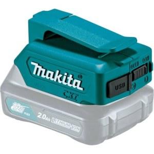 Akumulatoru adapteris Makita 12V -> USB Tālruņa akumulatoru uzlādēšanai